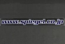 【メール便対応】Spiegel URLステッカー (ブルー) [SP-URLST-AO-90001]