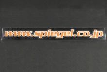 【メール便対応】Spiegel URLステッカー (オレンジ) [SP-URLST-OR-90001]