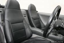 シートカバー フロント ヘッドレスト一体型 ダイハツ ハイゼットカーゴ S320V/S321V/S330V/S331V (H17.12~H23.11) [YS0808-90001]