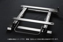 フルバケットシート用シートレール(運転席) スズキ Kei HN11S/HN21S/HN22S T-5W-6W [KRDWSP-S020RD]