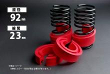 PCBショックアブソーバーラバー 23mm [PCB23D]