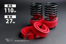 PCBショックアブソーバーラバー 27mm [PCB27C]