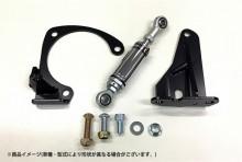 エンジントルクダンパー ホンダ S660 JW5 T-1W [SLK3A9-N08-01]