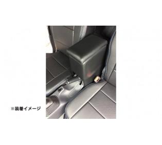 アームレスト付きコンソールボックス トヨタ ピクシストラック S201U/S211U/S500U/S510U[SPCB03-06]