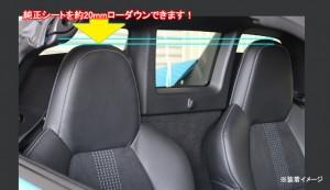 Spiegel (シュピーゲル) S660 純正シート専用 ローダウンシートステー ホンダ S660 JW5 装着画像 ダウン量