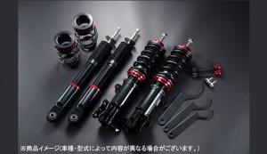 プロスペックネオ 車高調整キットスズキ アルト(ワークス) HA36S/HA36V