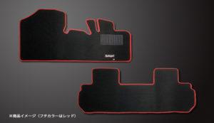 Spiegel (シュピーゲル) フロアマット マツダ AZワゴン MJ23S (H20.09~H24.10) AT専用 商品画像