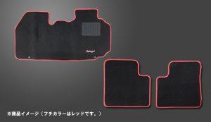 Spiegel (シュピーゲル) フロアマット スズキ ラパン HE21S (H14.01~H20.11) AT・フットパーキングブレーキ車 商品画像