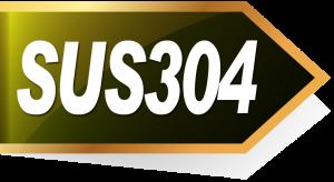 Spiegel (シュピーゲル) LS-304 オールステンレス (SUS304) ロゴ