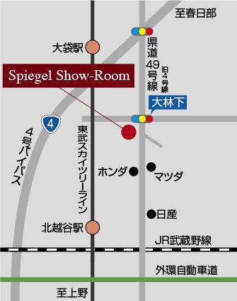 シュピーゲル地図