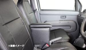 Spiegel (シュピーゲル)コンソールボックス エブリイバン DA17V 商品画像