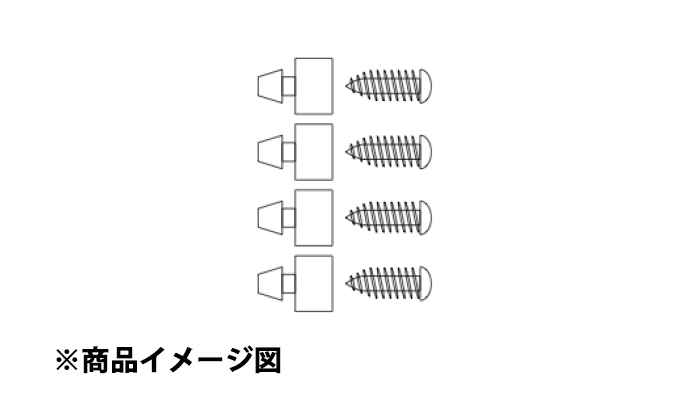 Spiegel (シュピーゲル)ワイドフェンダー9 オプションパーツ グロメットキット スズキ アルト HA36S/HA36V