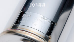 Spiegel (シュピーゲル)LS-304 (レベルサウンド304) 車検対応マフラー エブリイDA17V/W JQR認証画像